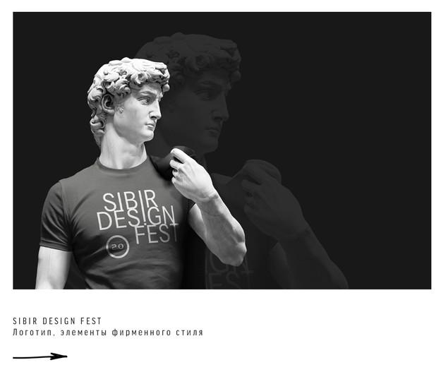 Sibir Design Fest