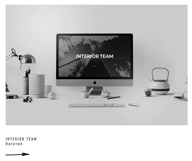 Interior Team