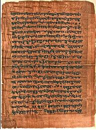 Quels sont les textes principaux de l'hindouisme ?