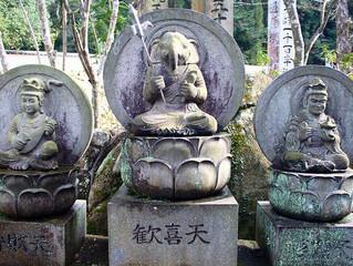 Les Dieux hindous du Japon