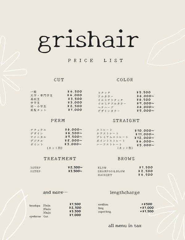 grishair (1).jpg