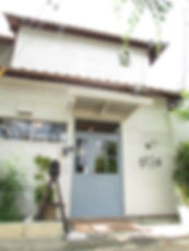 ならまち美容室、奈良美容室、奈良市美容室、古民家美容室