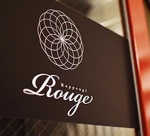 rouge_door.png