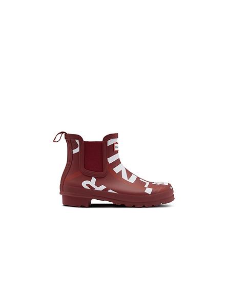 HUNTER EU Original Chelsea Ankle Boots