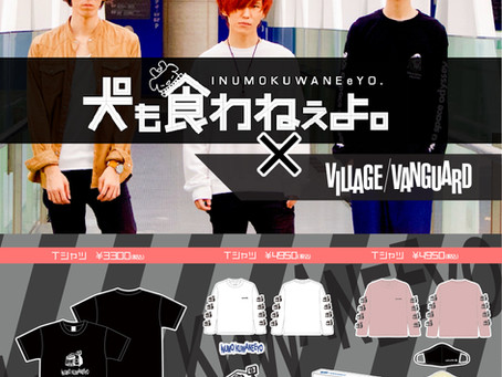 【グッズ】11/13 VILLAGE VANGUARD コラボグッズ発売決定!!