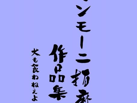 【配信】3/19 ベストアルバム配信リリース