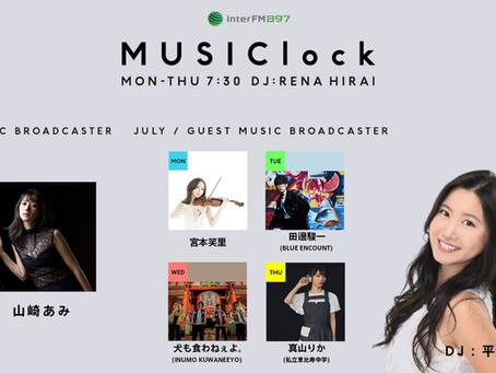 【RADIO】interFM 「MUSIClock」7月度 レギュラー出演
