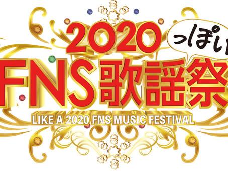 【TV】3/27 フジテレビ「テレビ特区(FNS歌謡っぽい祭)」生出演
