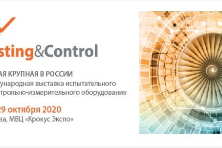 Testing&Control 2020!