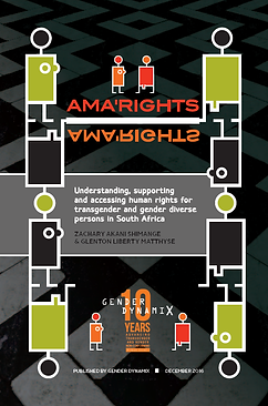 AmaRights_Cover.png