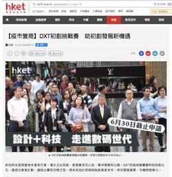 HKET - opening