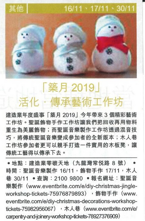 Umag online article with snowman arts and craft
