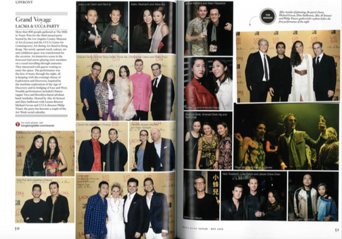 Tatler Public Relations Art Basel after party magazine clipping