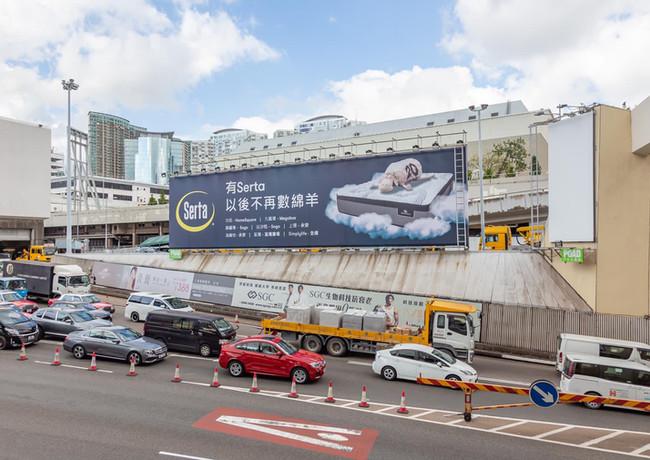 Serta Outdoor Billboard (Cross Harbour Tunnel)