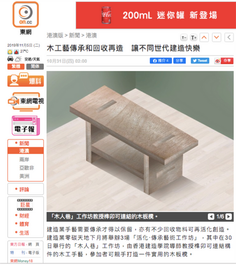 Oriental online article with wooden table