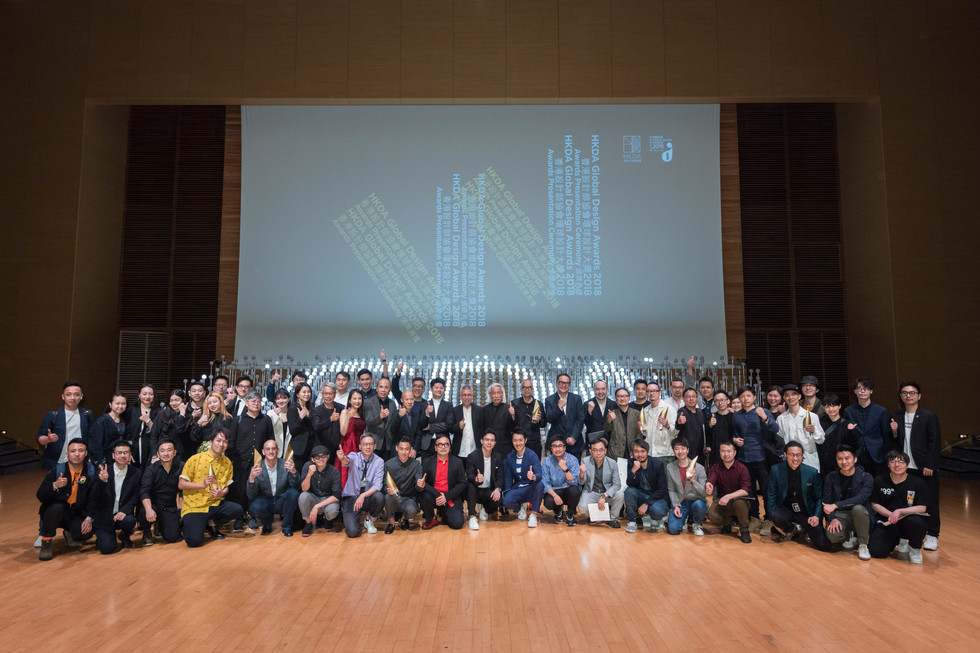 Global Design Awards stage group photo in Hong Kong