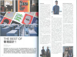 CityMagazine The Best of HK news paper clipping