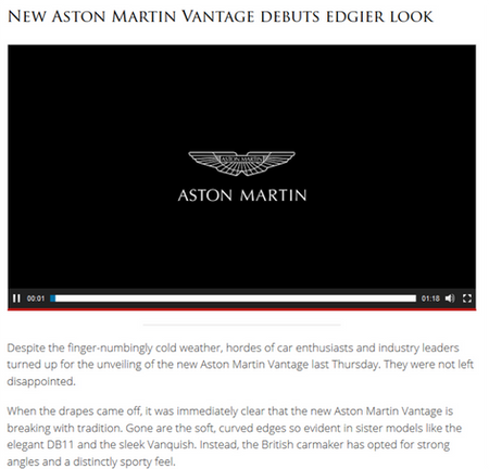 Aston Martin Vantage Hong Kong online video link