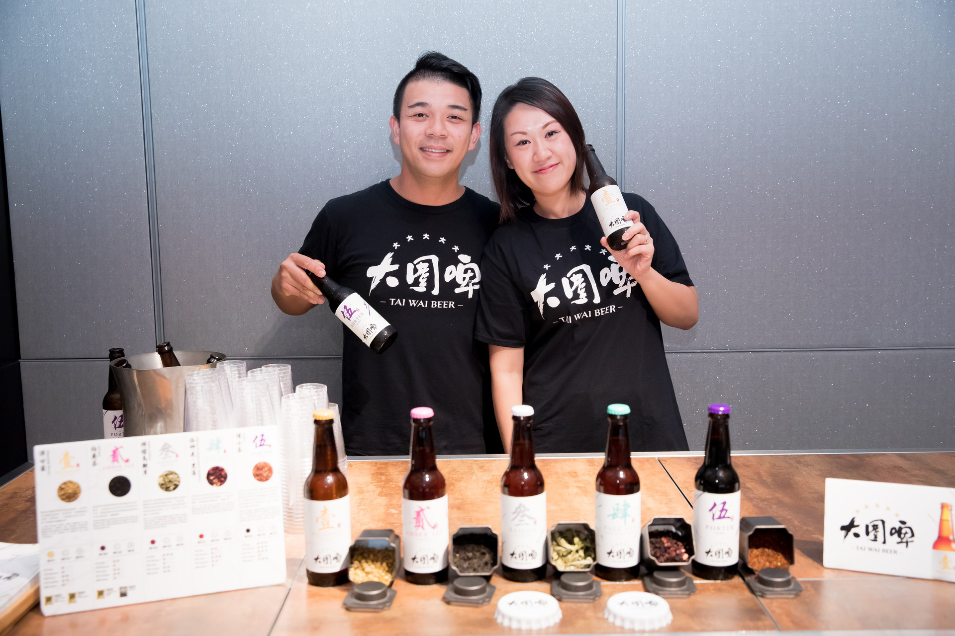 Beer infused with tea product shot in event