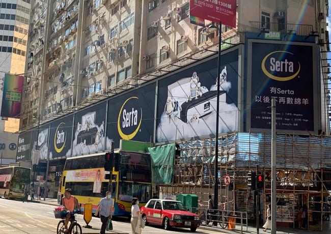 Serta Outdoor Billboard (CWB)
