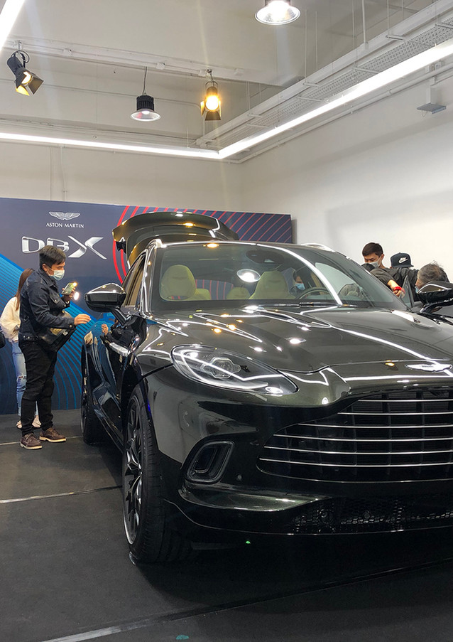 Aston Martin DBX Launch