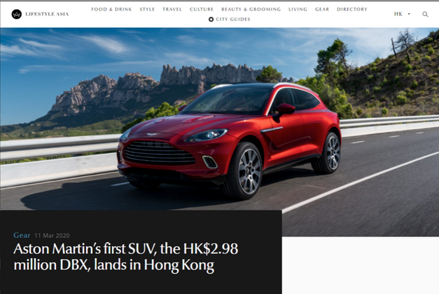 Aston Martin DBX Hong Kong lifestyle asia article online