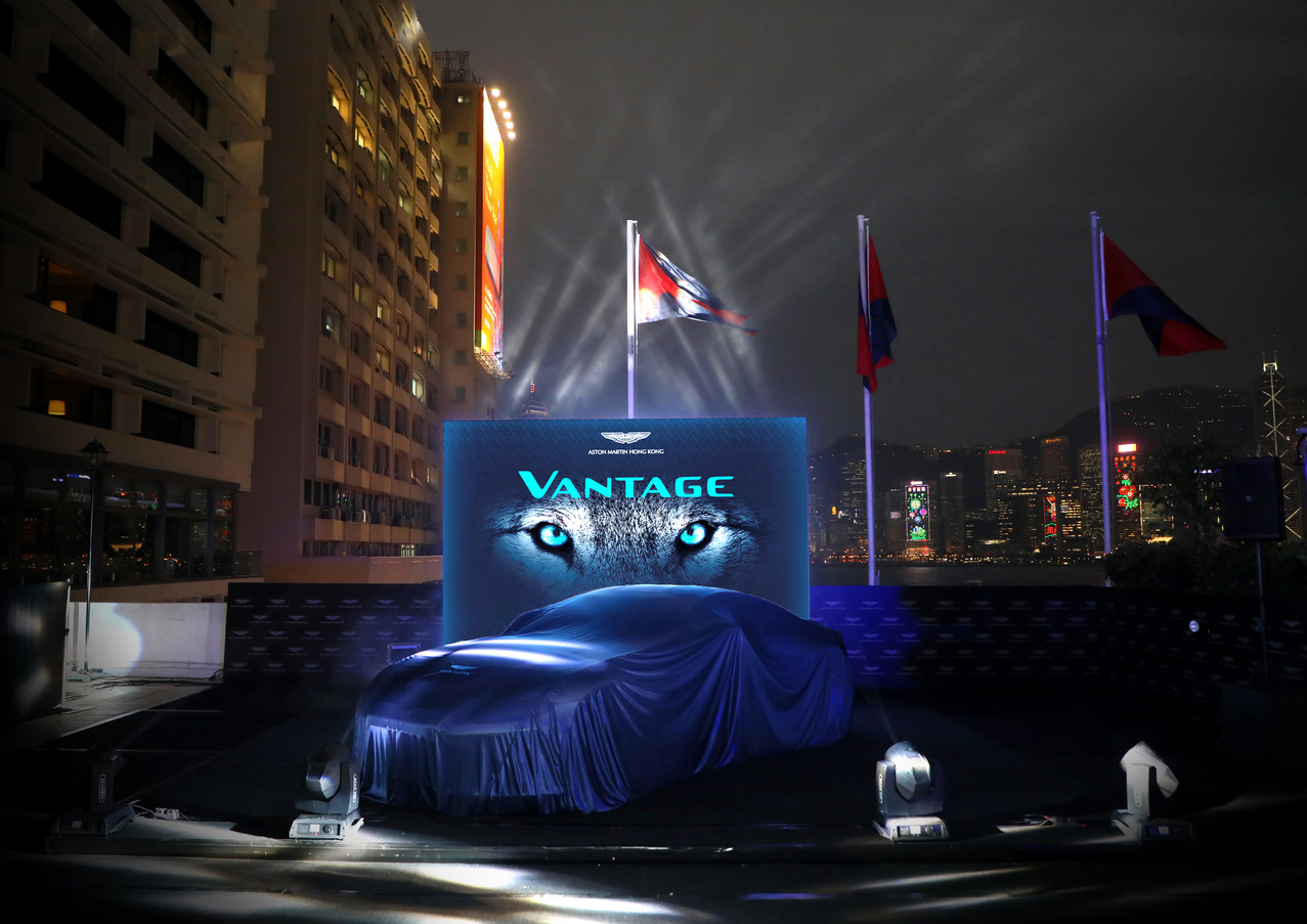 Aston Martin Vantage Launch