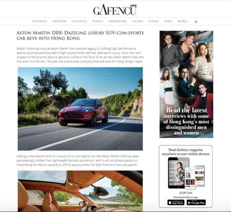 Aston Martin DBX Hong Kong Gafency article online