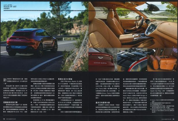 Aston Martin DBX Hong Kong Chinese magazine clipping