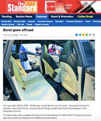 Aston Martin DBX Hong Kong The Standard news clipping