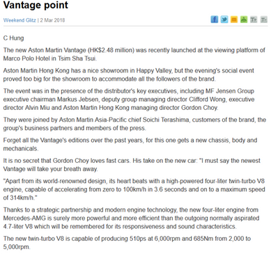 Aston Martin Vantage Hong Kong online article