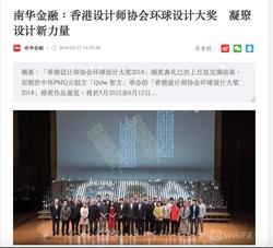 HKDA online Hong Kong chinese online article