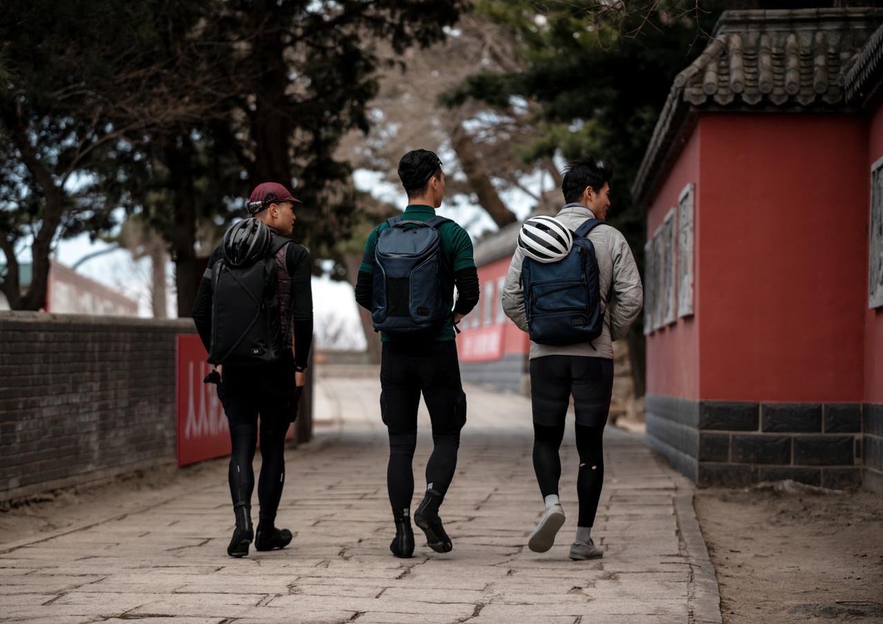 Tumi Perfecting Your Journey Through China
