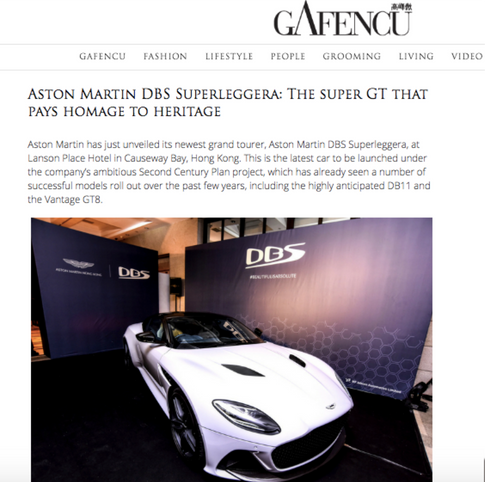 Aston Martin DBS Superleggera Hong Kong Gafencu online article