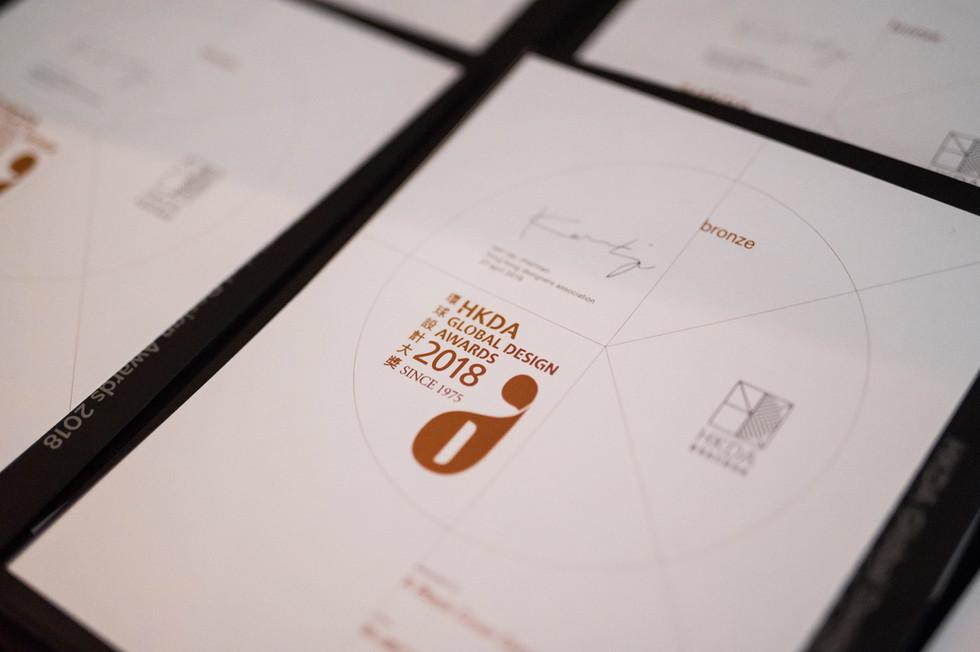 HKDA Global Design Awards 2018 Certificate