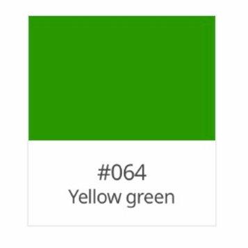 651 - Yellow Green