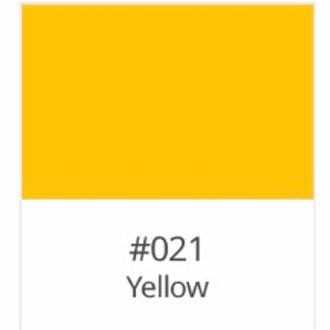 631- Yellow(Matte)