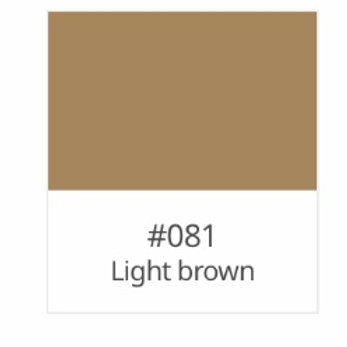 651 - Light Brown