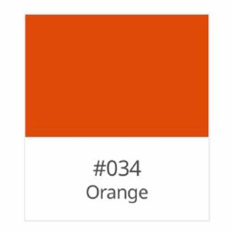 631- Orange (Matte)