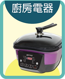 HOME PRODUCT-ICON02A.png