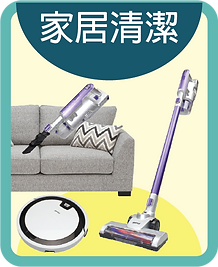 HOME PRODUCT-ICON01A.png