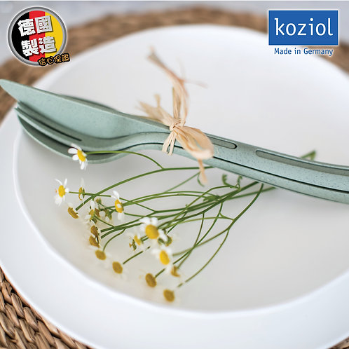 德國製造創意家品系列 三合一環保輕巧餐具標準套裝(匙羹+刀+叉)