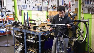 Express Bike Shop
