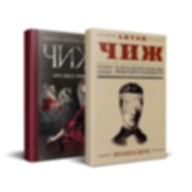 Обложка книги «Пять капель смерти»