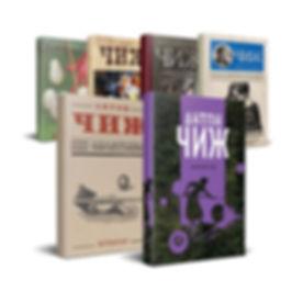 Обложка книги «Мертвый шар»
