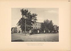 Канцелярия градоначальника в Гнездниковс