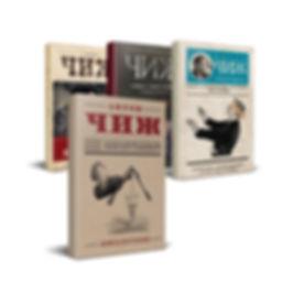 Обложка книги «Формула преступления»