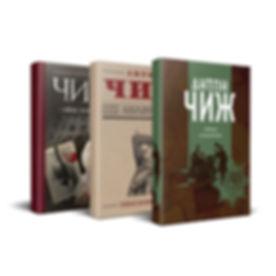 Обожка книги «Тайные полномочия»