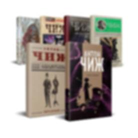 Обложка книги «Смерть мужьям!»