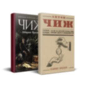 Обложка книги «Лабиринт Просперо»